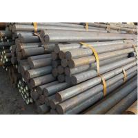 Quality GB 34Cr2Ni2Mo DIN 34CrNiMo6 Alloy Steel Bar 300 - 6000mm Length For machine component wholesale