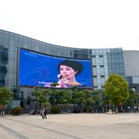 Giant And Curved Square Led Display , Super Slim Flexible Led Video Screen