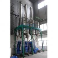Quality High Efficiency Sanitary Milk Three-Effect Falling Film Type Vacuum Evaporator wholesale