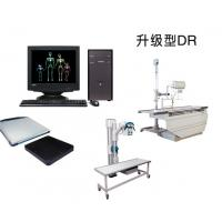 China 108 Micrometer CCD Detector Portable Digital X Ray Machine with Electric Rotation on sale