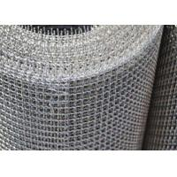 Quality Rectangle Stainless Steel Crimped Wire Mesh , Fine Mesh Hardware Cloth wholesale