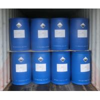Quality scale and corrosion inhibitor Diethylenetriaminepenta (methylenephosphonic acid) (DTPMPA) wholesale