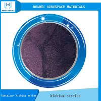 Quality Ultrafine Ticn Titanium Carbonitride Powder With Purple Lustre High Melting Point wholesale