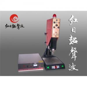 Quality Exquisite supersonic plastic welding machine wholesale