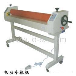 Quality Electric Cold Laminator (LD-C1600A) wholesale
