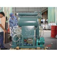 Quality Transformer oil purifier,oil disposal,oil reclamation wholesale