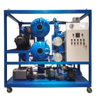Quality Trailer Type Transformer Oil Purifier for Transformer Oil with ISO and Ce Approval wholesale