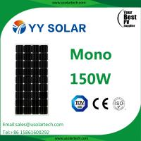 China 150w flexible mono/poly solar panel for outdoor solar lightings solar system on sale