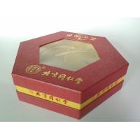 Quality Hexagon Shape Personalized Rigid Gift Boxes, Luxury Food Packaging Box For Festival Gift wholesale