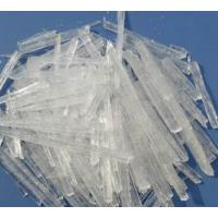 Quality 99.5% Natural Menthol Crystal wholesale