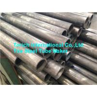 Quality Titanium and Titanium Alloy Steel Tube OD: 4 - 114mm  For Heat Exchanger / Cooled Condensers wholesale