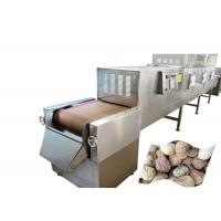 Cheap Fast Food Sterilization Equipment , Figs Microwave Drying And Sterilization Machine for sale