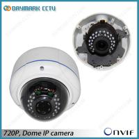 China H.264 Infrared Night Vision Network Camera IP on sale