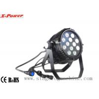 Quality 12*10W 5 in 1  Stage Led Par Can Lights with Aluminum Die-casting Shell wholesale