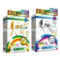 Quality Super Sit and Slim Herbs Weight Loss Natural slimming Capsule wholesale