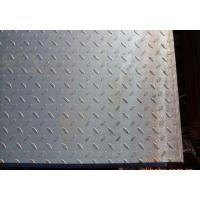 Quality ASTM A36 Checker Plate Steel 8.0*5Ft*20Ft Hot Rolled Mild Diamond Plate Steel Sheets 3-10mm wholesale