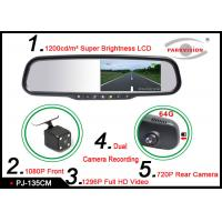 Quality High Resolution DVR Mirror Monitor Car Reversing Camera With LCD Mirror Monitor  wholesale