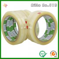 China Ridong 31B Test Tape Nitto31b Transformer Coil transparent Insulation Tape for sale