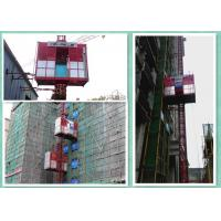 China Construction Site Builder Passenger Material Hoist Equipment Rack And Pinion on sale