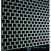 Cheap Slot Hole Perforated Metal, 2×20mm Hole Size With 0.8 to1.5mm Thickness for sale
