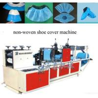Quality Medical Shoe Cover Machine wholesale
