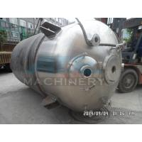 Cheap Stainless Steel Emulsifying Mixer Tank with Mixing Homogenizer Stainless for sale