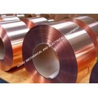 Quality 0.4mm Thickness Conductive Foil Tape , Transformer Copper Shielding Tape wholesale