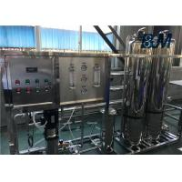 Quality Small Capacity Drinking Water Treatment Systems RO Purification Plant For Pure Water wholesale