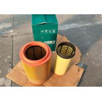 Quality HOWO Truck Original Engine Spare Parts Air Filter WG 9725190102 / 4.3kg wholesale