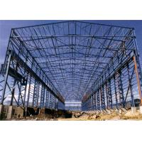 Quality Metal Frame Steel Building With 8.0 Grade Workshop Earthquake Resistant wholesale