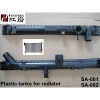 China radiator plastic tanks  auto parts  auto spare parts  SA-001 SA-002AT/MT on sale