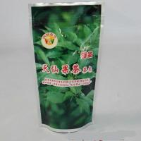 Quality tea bag Standup plastic bag with logo and full color printing wholesale