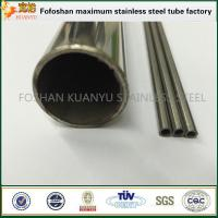 Quality Stainless Steel Precision Welded Tubes 316 SUS316 grade capillary tube wholesale