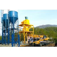 Quality Skillful CE certificate mixer concrete batching plant hzs25 sale made in China wholesale