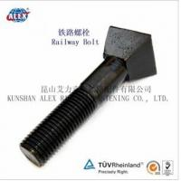 Buy cheap Odd Shaped Special Fastener Pyramidal Bolts with Plain Oiled from wholesalers