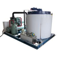 Quality 15T/ 24H Automatic Flake Ice Machine For  Deep - Sea Fishing  ,  Meat Processing wholesale