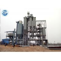 China High Efficiency Dry Mix Concrete Batching Plant Automatic Easy Operation on sale