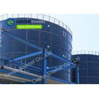 China Glass Lined Steel Waste Water Storage Tanks Liquid Impermeable ISO9001 2008 on sale