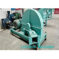 Quality High Speed Wood Plastic Production Line Wood Crusher Machine 500kg Weight wholesale
