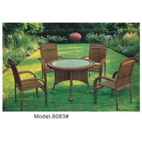 China Synthetic wicker rattan furniture  --8083 on sale