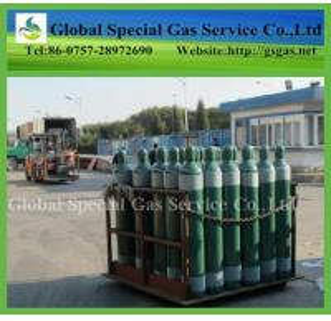 China argon gas cylinder Supplier seamless steel cylinder on sale