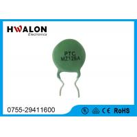 Quality Ceramic Composition Thermistor Inrush Current Limiter , NTC Power Thermistor PR2 PTC wholesale