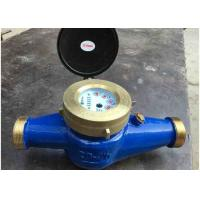 Quality Turbine Hot Wate Multi Jet Water Meter Dry Dial With Totalizer / Flow Rate wholesale