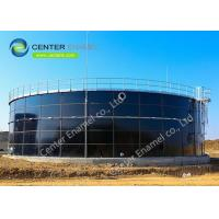 China Enamelled Glass Anaerobic Sludge Digestion 200 000 Gallon Water Tank on sale