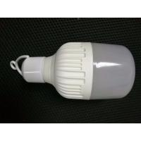 Quality 4W Chargeable , Plastic Clad Aluminum , Suitable for Night Market , 590nm Wavelength , Mosquito Repellent Light wholesale