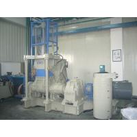China 110KW PP PVC EVA Dispersion Kneader Machine For Rubber / Plastic on sale