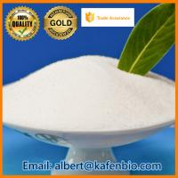 China Sell High Quality 99% Purity Veterinary Grade Ivermectin Raw Powder CAS:70288-86-7 on sale