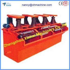 Quality Shallow trough mechanical stirring flotation machine wholesale