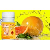 China trim fast lose weight loss diet pills trim-fast slimming Soft capsule on sale