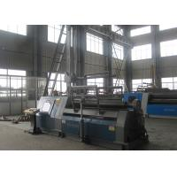 Large Metal Plate Rolling Machine , Sheet Metal Rolling Machine W12-25X4000mm
